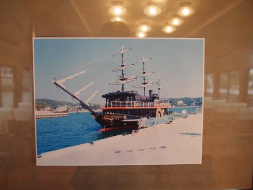 黒船2.jpg